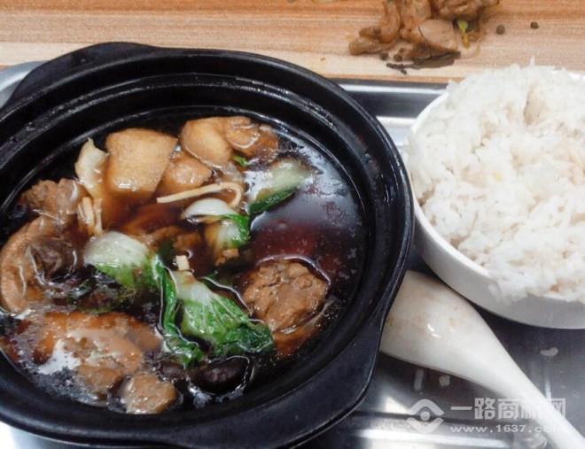 老味居黃燜雞米飯