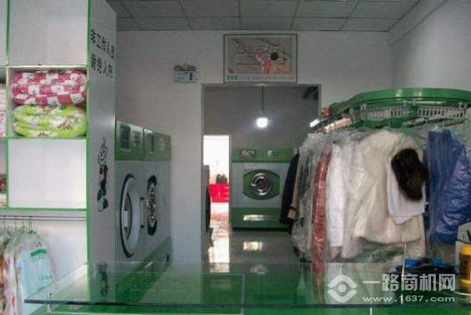丰洁干洗店加盟