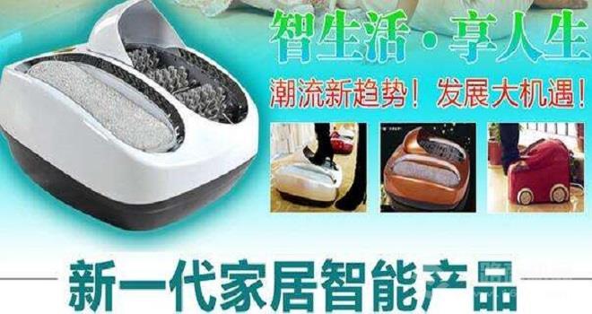 格兰亚智能洁鞋机加盟