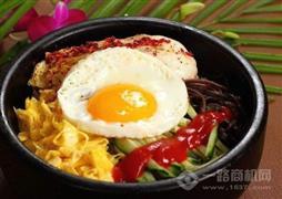 新韩尚韩式石锅拌饭