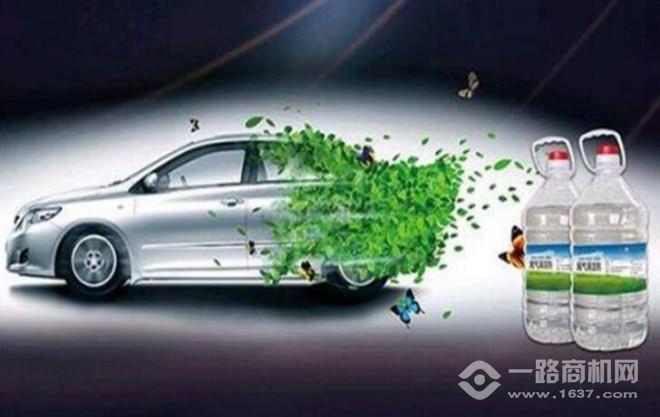 車小將尾氣清潔劑