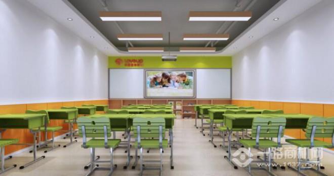 樂圃國際教育