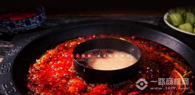 柒桌老火鍋加盟