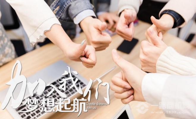 金佰鑫防盗门