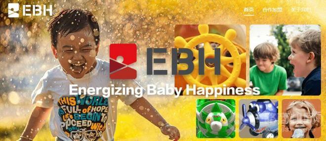EBH共享搖搖車加盟