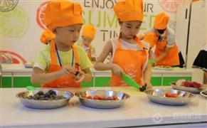 六壹國際幼兒園