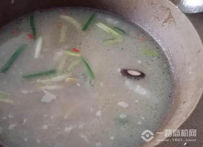咕咚咕咚蒸汽石锅