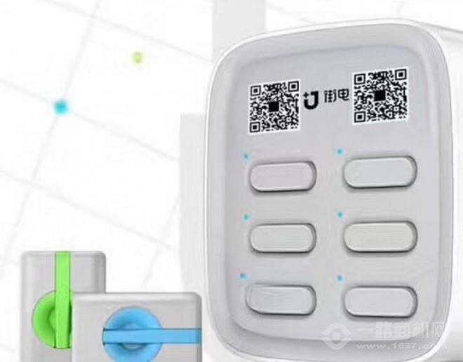 街电共享充电宝加盟