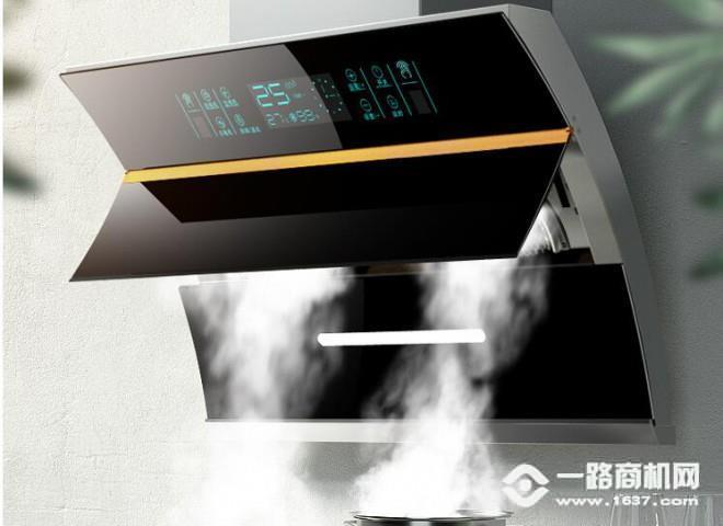 方田廚衛電器