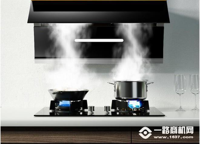 方田廚衛電器加盟