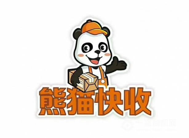 熊猫快收加盟