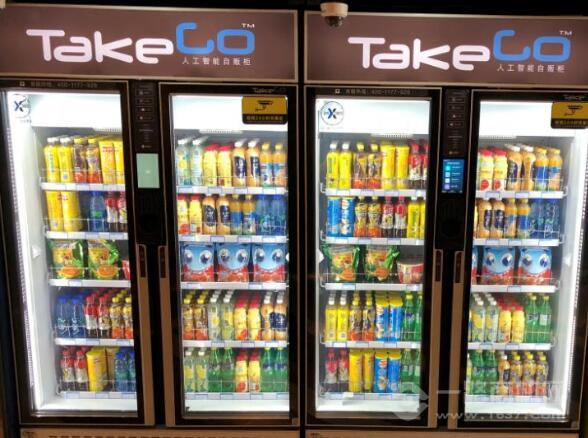 Takego自動售貨柜加盟