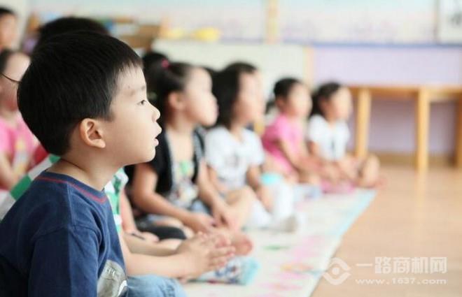 紅太陽雙語幼兒園