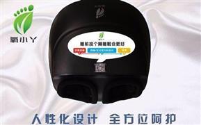 氧小丫共享足疗机