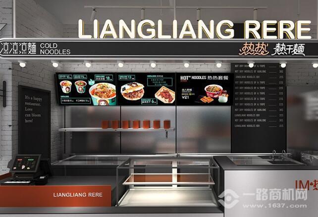 郑州热热凉凉餐饮服务要求3d设计的面试图片