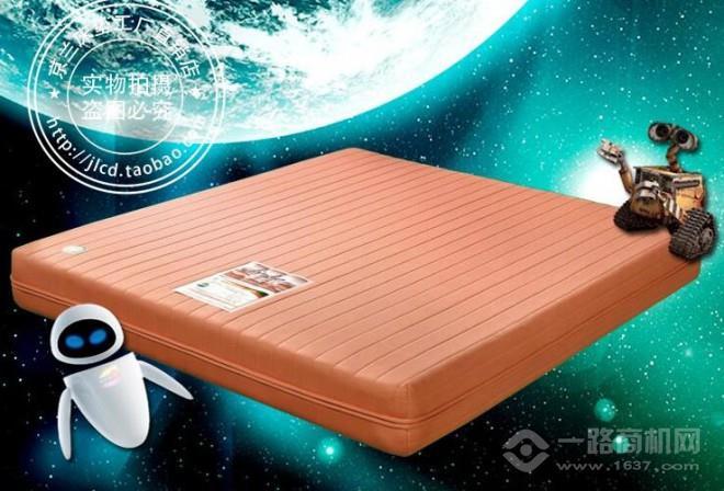 京兰床垫千赢国际app手机下载安装