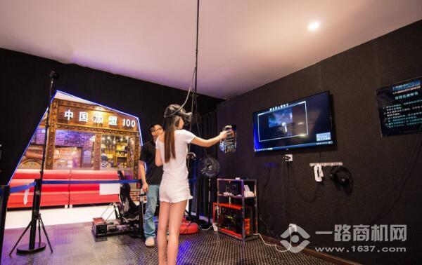 爱玩儿VR体验馆