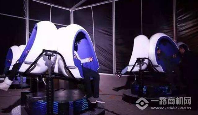 爱玩儿VR体验馆加盟