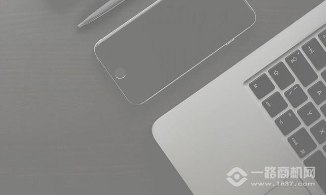 易享电共享充电宝千赢国际app手机下载安装