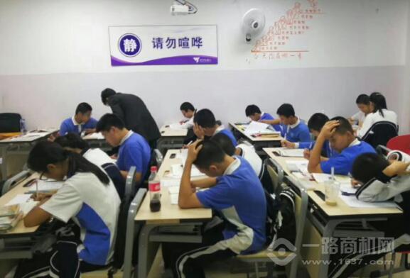 思學佳教育加盟