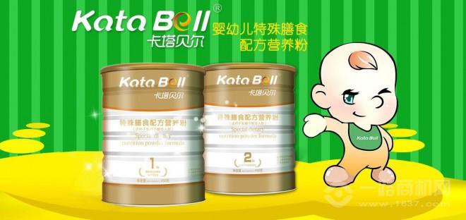 卡塔貝爾嬰兒奶粉加盟