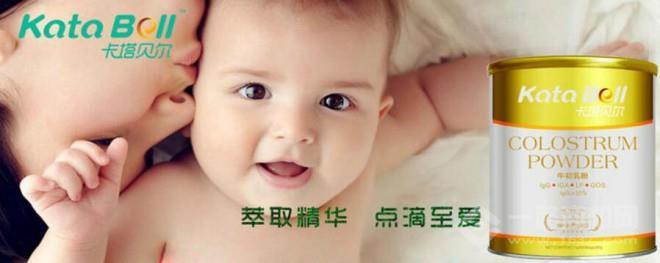 卡塔貝爾嬰兒奶粉