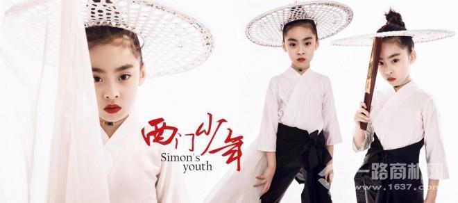 昭元兒童攝影