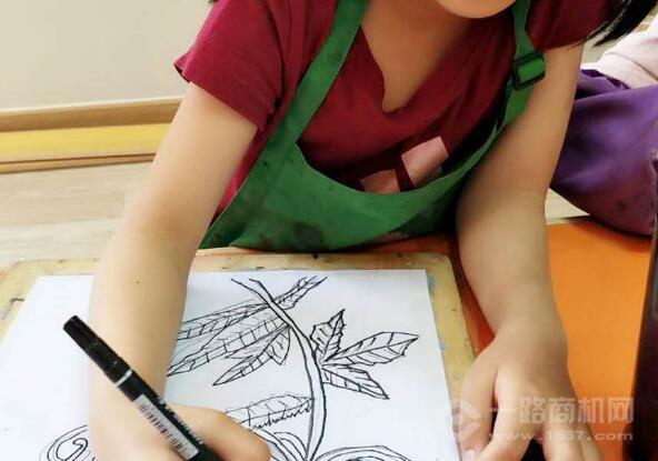 橘子園美術教育