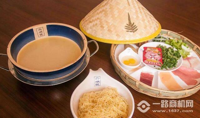 尚顺号传统金银过桥米线