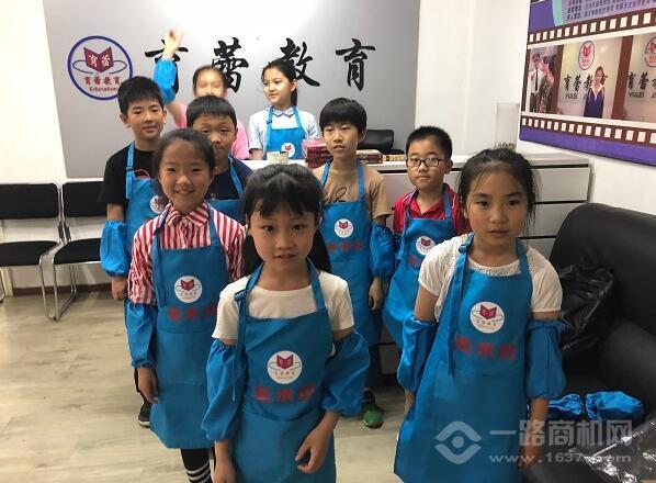 育蕾教育加盟