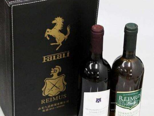 雷穆斯葡萄酒加盟