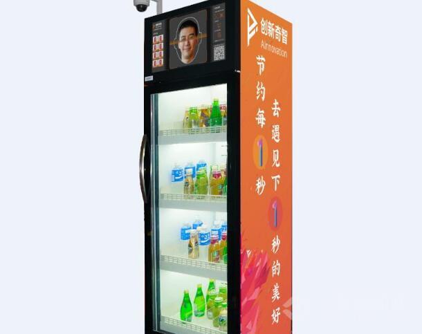創新奇智智能貨柜
