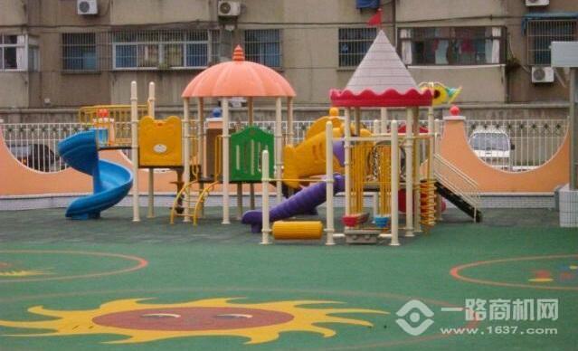 寶福娃幼兒園