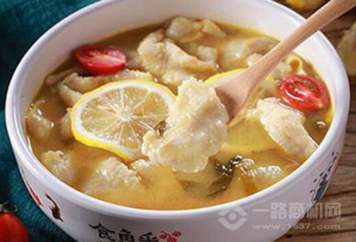 食魚乎酸菜魚