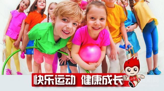 前能兒童運動館加盟