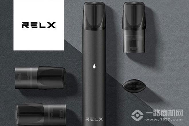 RELX悦刻电子烟