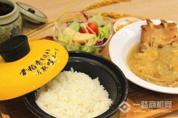 骨稻香排骨米饭