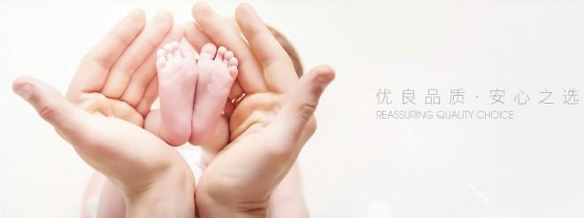 蓓茵兒嬰兒用品