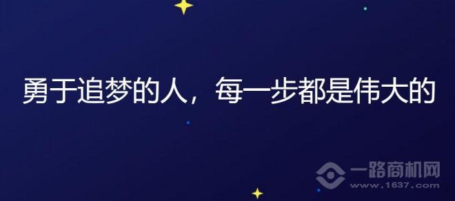 米兔說國際少兒英語