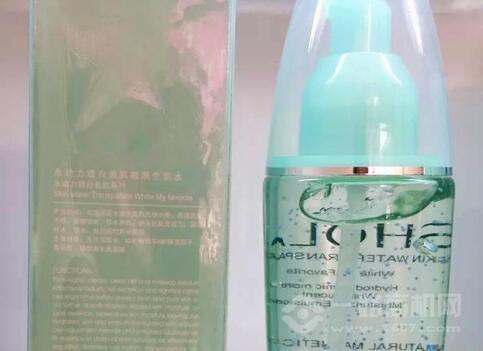 水芙泉化妆品加盟