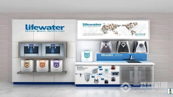 耐沃特净水器加盟