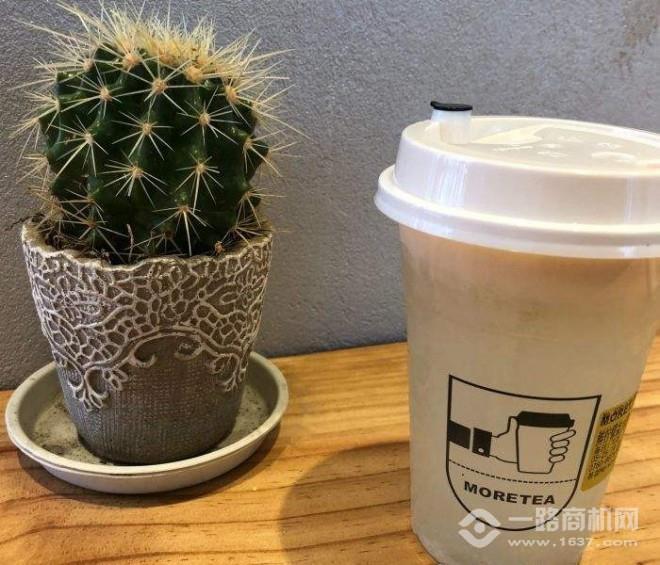 茶荟MORETEA