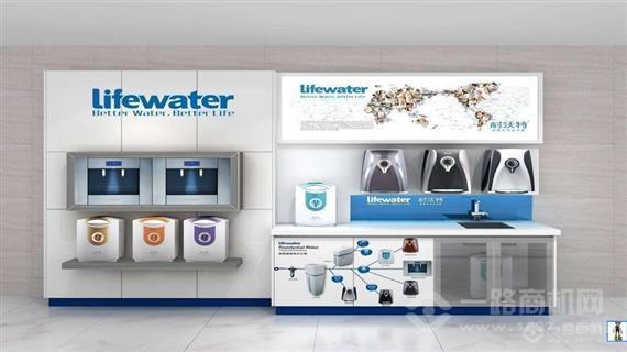 耐沃特净水器