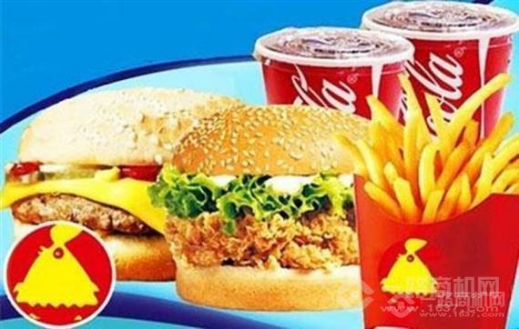 麦乐士汉堡