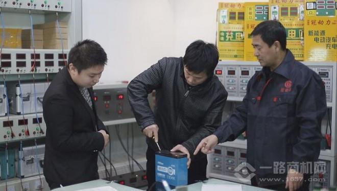 冠动力电瓶修复