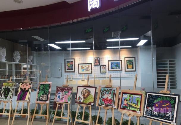 闊藝術美術中心