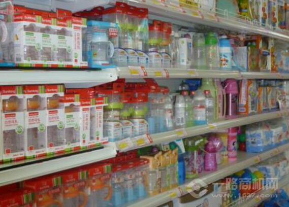 新生樂孕嬰店