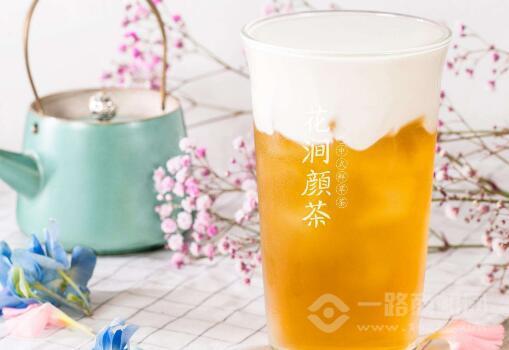 花澗顏茶加盟
