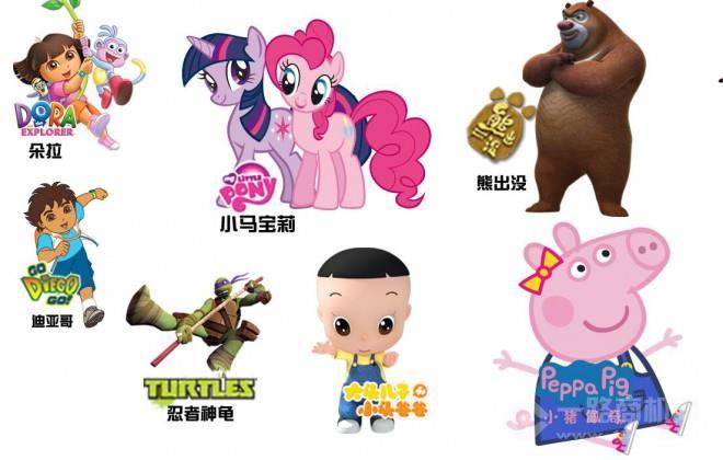 玩具堡儿童玩具