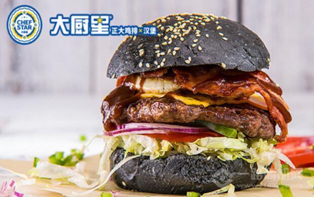 大廚星雞排漢堡加盟